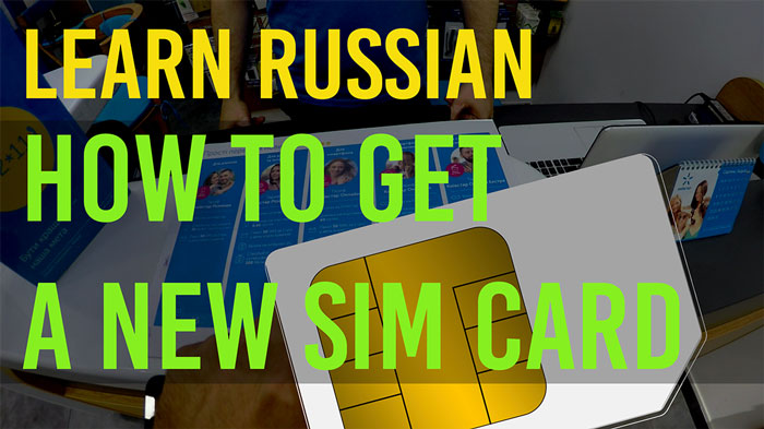 how to take sim card out of iphone 4 how to get a new number sim card in russian explore 21407